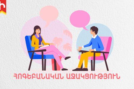psychology1 poster